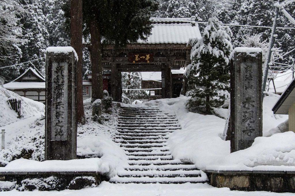 Tengenji-Temple